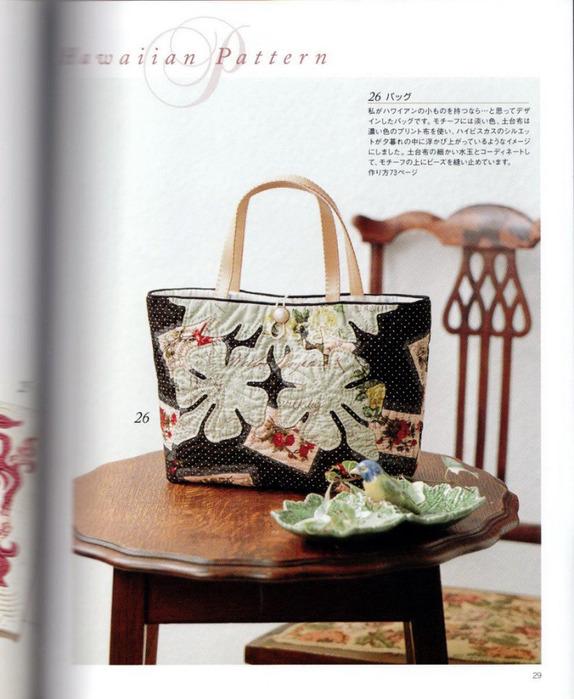 Все альбомы ell.  Yoko Okamoto (сумки).  Матрица.  90 фото.