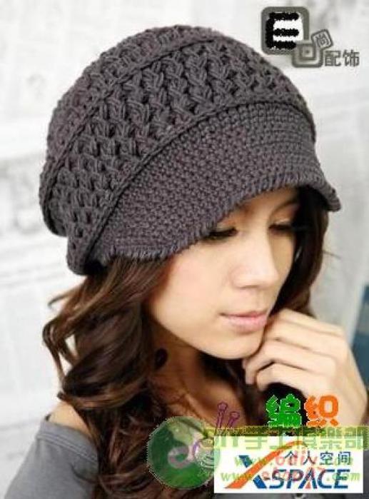 Купить кепку Browning 308479171 - Головные уборы - Одежда - Товары.