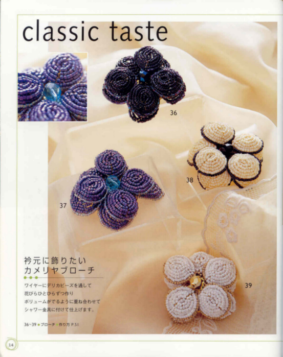 biser.info_bead_accessories_06_14 (553x700, 361Kb)