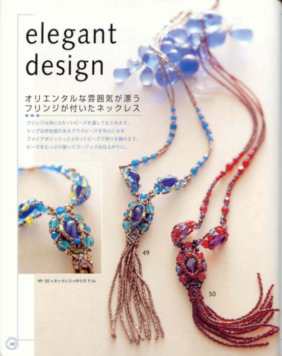 biser.info_bead_accessories_06_18 (553x700, 342Kb)