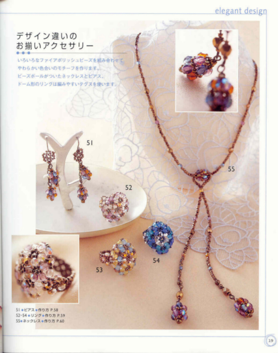 biser.info_bead_accessories_06_19 (551x700, 340Kb)