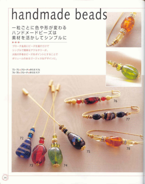 biser.info_bead_accessories_06_24 (550x700, 283Kb)