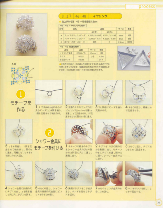 biser.info_bead_accessories_06_35 (549x700, 337Kb)