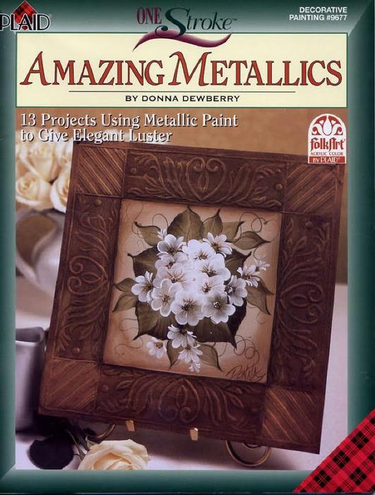Amazing_Metallics_01 (531x700, 143Kb)