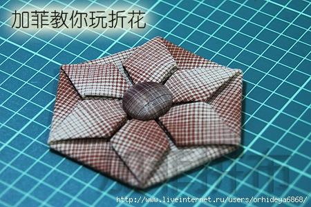 un hexagone