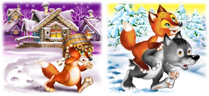 Лисичка и волк4 (700x322, 120Kb)