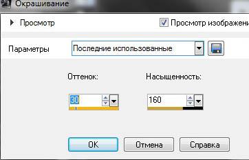 3741424_2 (362x232, 36Kb)