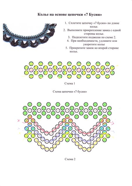 c1a38366b241 (453x640, 57Kb)