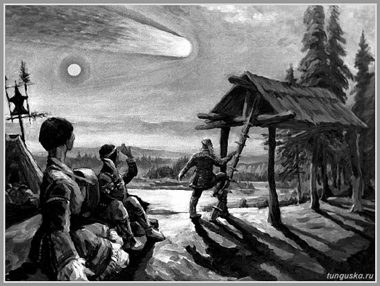 Картинки по запросу взрыв тунгуска