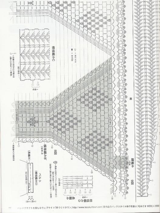 keito dama 146 026 (527x700, 158Kb)