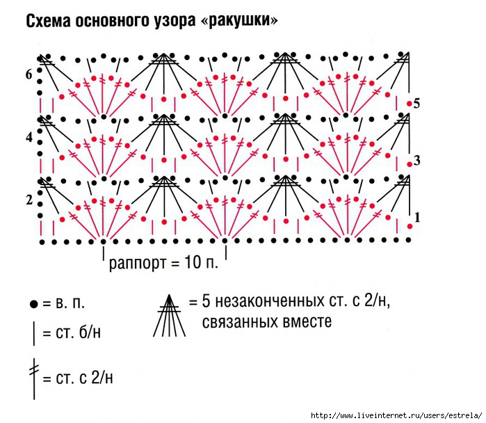 10в (700x608, 206Kb)