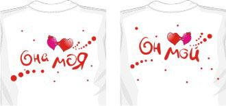 футболки для влюбленных (330x155, 11Kb)