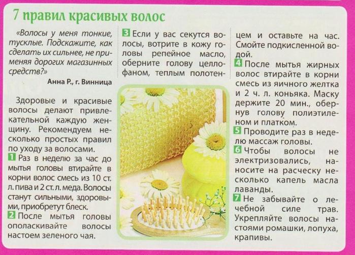 маска для ягодиц в домашних условиях рецепты