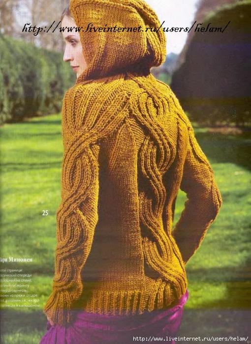 свитер с капюшоном женский связать