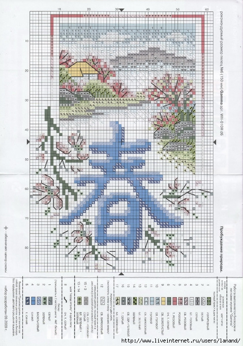 Превью Схема (491x700,