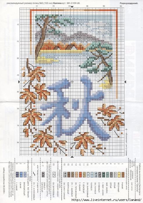 Превью Схема (492x700,