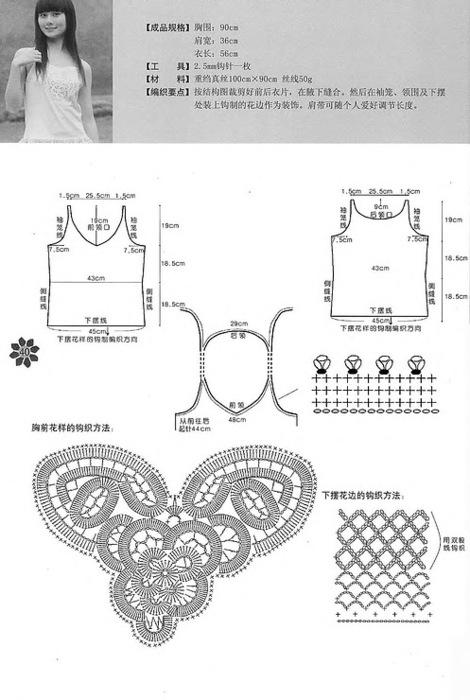 200101--39439308-m750x740-uf4c8d (470x700, 82Kb)