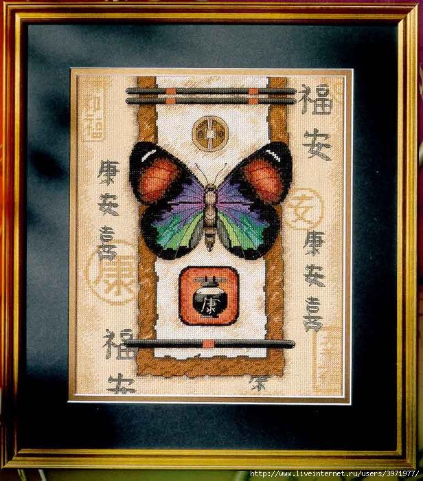 3971977_Oriental_Butterfly (616x700, 352Kb)