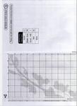 Превью 110 (509x700, 270Kb)