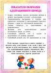 Превью 12 (495x700, 275Kb)