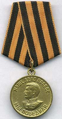 4075212_Medal_Za_pobedy_nad_Germaniei_v_Velikoi_Otechestvennoi_voine_19411945_gg_ (209x400, 27Kb)