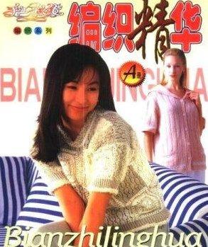 1291119177_bianzhi-junghua-a (293x349, 36Kb)