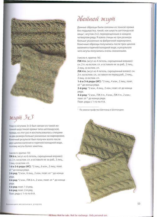 KnittingNeverFeltBetter_rus_0053 (505x700, 61Kb)