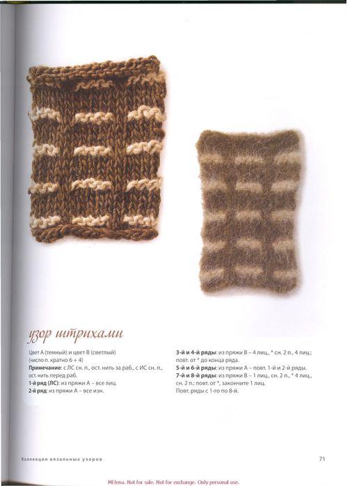 KnittingNeverFeltBetter_rus_0071 (500x700, 41Kb)