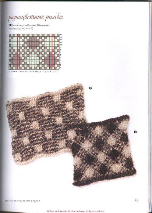 KnittingNeverFeltBetter_rus_0083 (499x700, 53Kb)