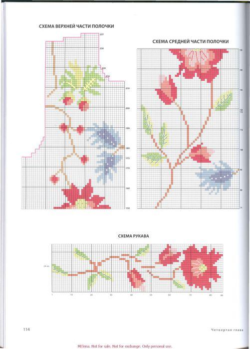 KnittingNeverFeltBetter_rus_0114 (501x700, 54Kb)