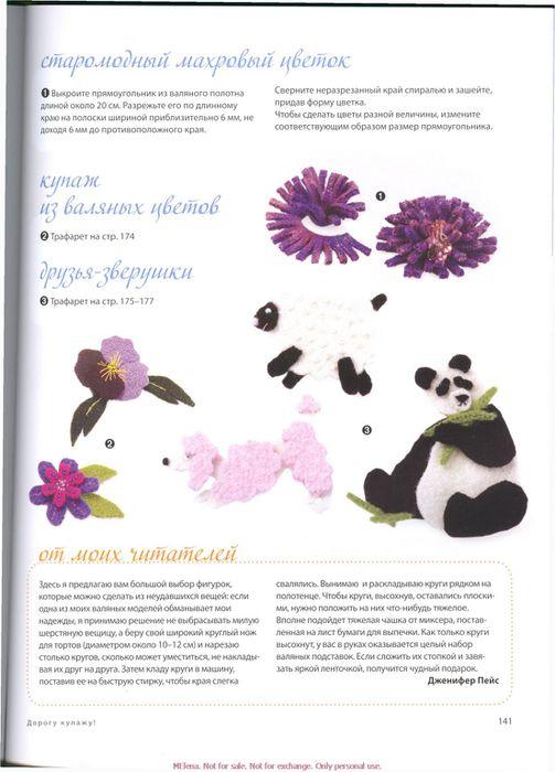 KnittingNeverFeltBetter_rus_0141 (503x700, 54Kb)