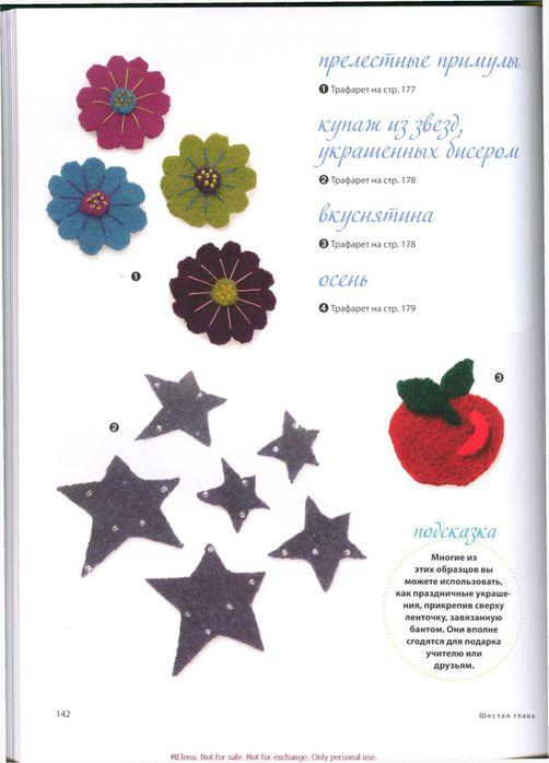 KnittingNeverFeltBetter_rus_0142 (502x700, 42Kb)