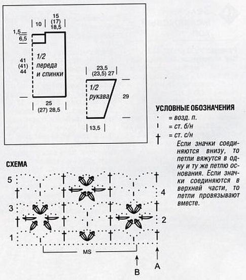pulov-zvet2 (485x553, 86Kb)