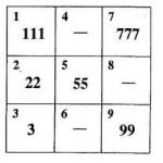 kvadrat-150x150 (150x150, 6Kb)