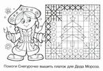 Превью Sekretnie_raskraski._Platok_page_0002 (700x481, 322Kb)