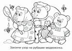 Превью Sekretnie_raskraski._Platok_page_0004 (700x498, 267Kb)