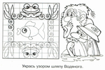 Превью Sekretnie_raskraski._Platok_page_0008 (700x472, 304Kb)