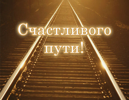 http://img0.liveinternet.ru/images/attach/c/2/74/632/74632234_bee78df159a21.jpg