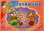 Превью Sekretnie_raskraski._Putaniza_page_0001 (700x489, 563Kb)