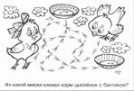 Превью Sekretnie_raskraski._Putaniza_page_0003 (700x474, 234Kb)