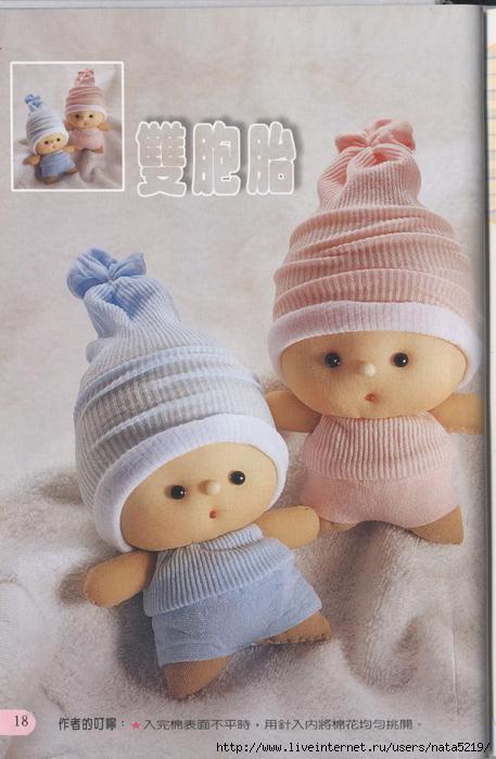 糖果娃娃2  -  10 (457x700, 129Kb)