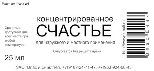 0_255ce_4d571fa5_L (500x230, 23Kb)