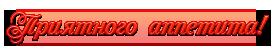 ПР.АП (273x51, 10Kb)