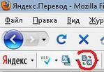 Превью копа переводчика (169x117, 7Kb)