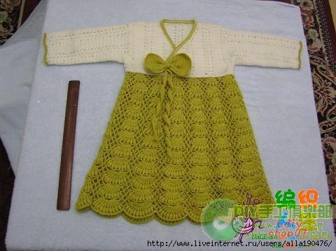 платье (480x359, 96Kb)
