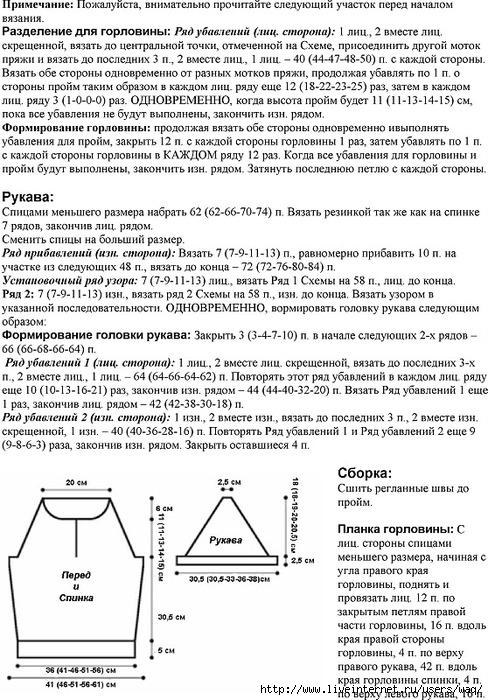 4104072_Valpuri_p02 (488x700, 294Kb)