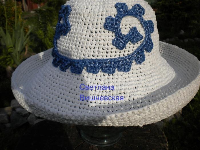 Морская шляпка (2) (700x525, 132Kb)