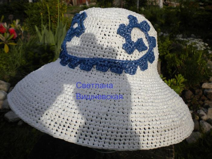 Морская шляпка  (700x525, 142Kb)