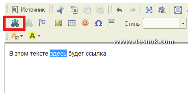 4427696_lia_06 (369x184, 6Kb)