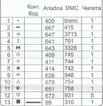 Превью 9 (681x700, 485Kb)